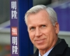 PREVIEW: Crystal Palace v Stoke