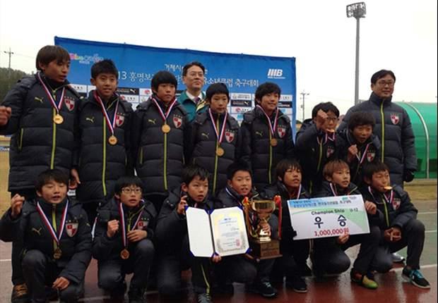 부산 U-12, 홍명보장학재단컵 2연패