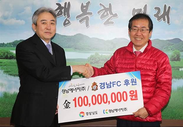 """홍준표 구단주 """"경남을 한국의 바르사로"""""""