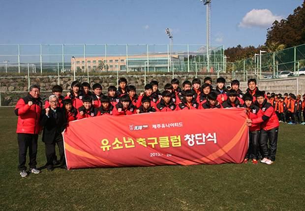 제주유나이티드, 유소년 축구클럽 창단