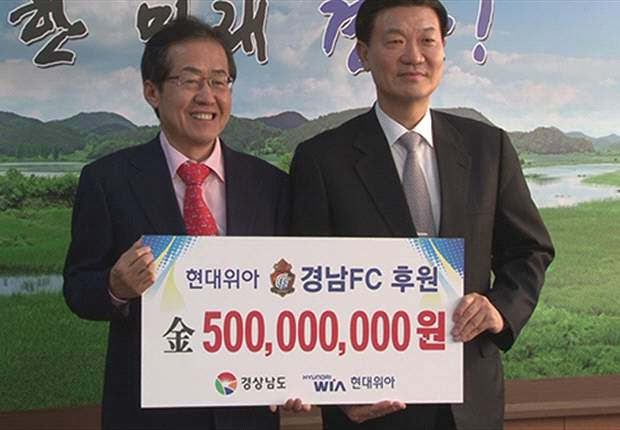 경남, 후원금 줄이어… 20억 원 돌파