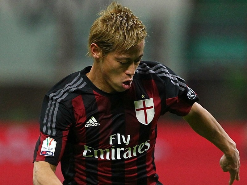RUMOURS: Spurs target Honda to leave Milan