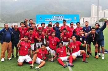 Timnas U-18 Juara Turnamen Invitasi HKJC