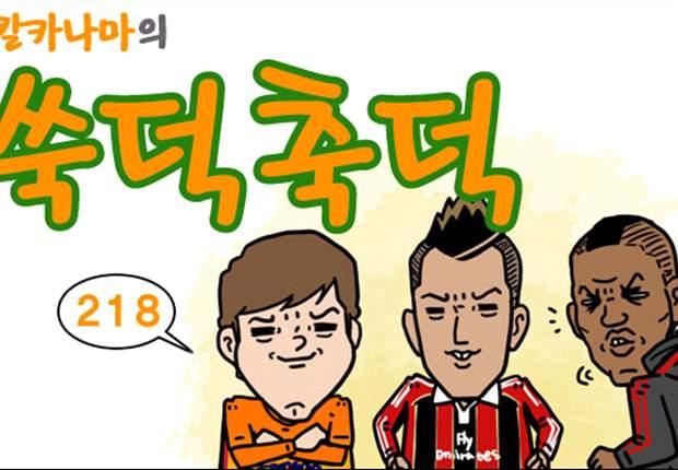 [웹툰] 챔피언스리그 16강 2주차