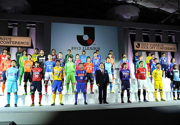 Behind the history of J-League uniforms