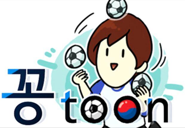 [웹툰] 주간 한국축구: 꽁툰 프롤로그