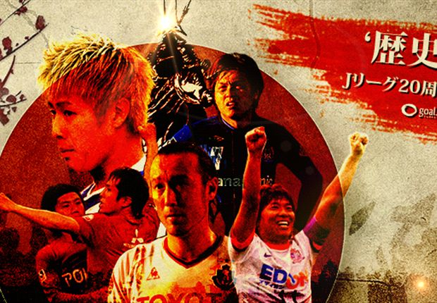 20 Years of J.League: Who are the top clubs in Japan?