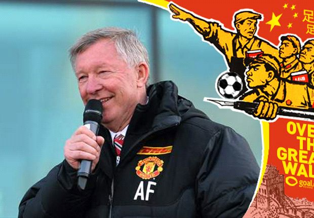 Over the Great Wall: The legacy of Sir Alex and Manchester United in China