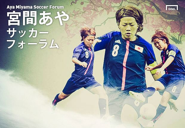AFC Women's Player of the Year Aya Miyama pens exclusive column for Goal