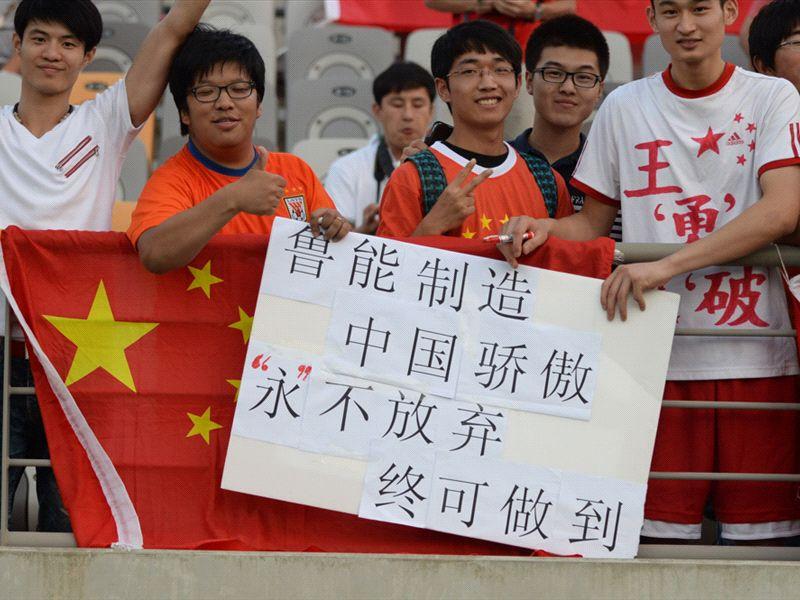 Disastro Cina, i tifosi protestano: chieste le dimissioni del presidente federale