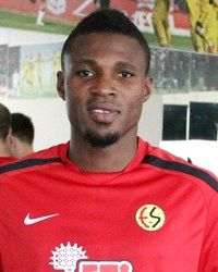 Jerry Akaminko, Ghana International