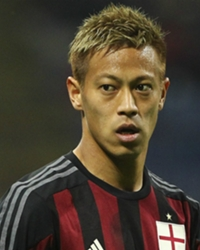 Keisuke Honda, Japan International