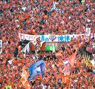Albirex Niigata Bekap Gamba Osaka