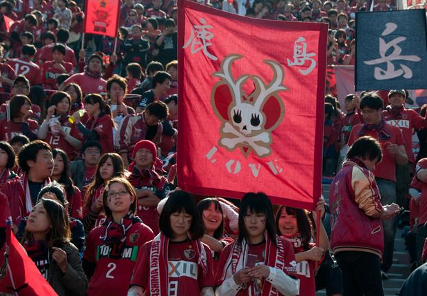 Risultati immagini per kashima antlers