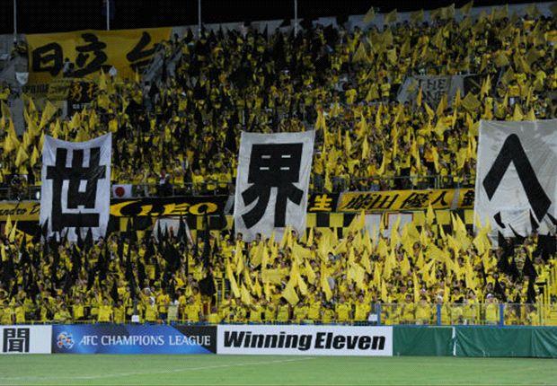 El Estadio Hitachi Kashiwa, donde jugará Lanús, tiene capacidad para 15.900 personas.