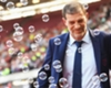 Bilic looking to sign one more