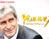 VÍDEO | Manuel Pellegrini ficha por el Hebei China Fortune de Ezequiel Lavezzi y Gervinho