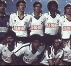 efemérides: Inter de Limeira leva Paulistão de 1986