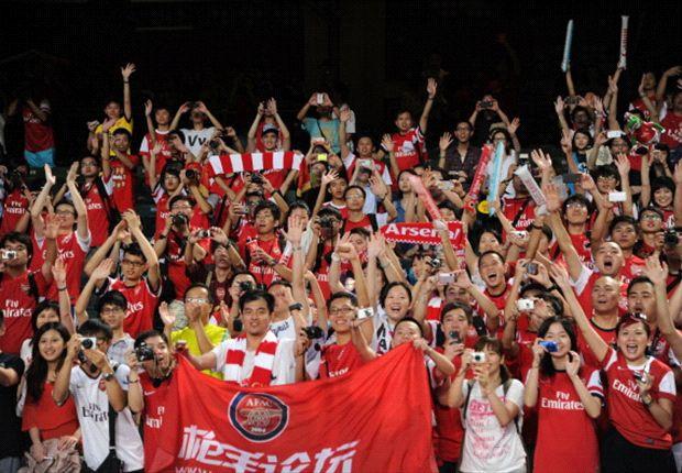 China Arsenal football fans