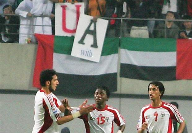 Goal.com Guide To The 2009 Gulf Cup