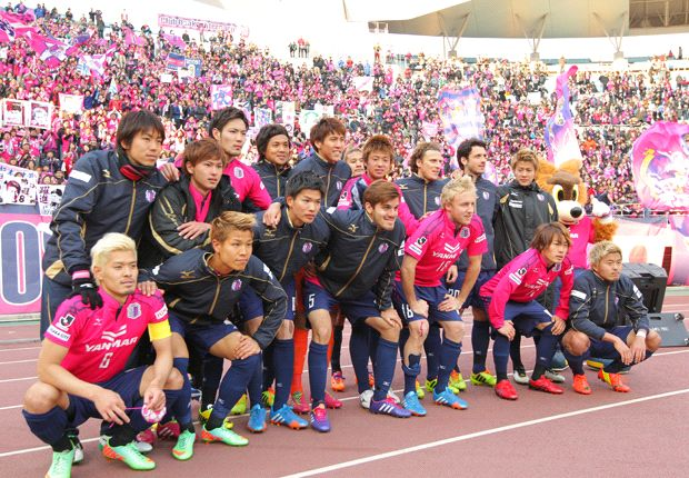 Cerezo target city dominance ahead of Osaka derby