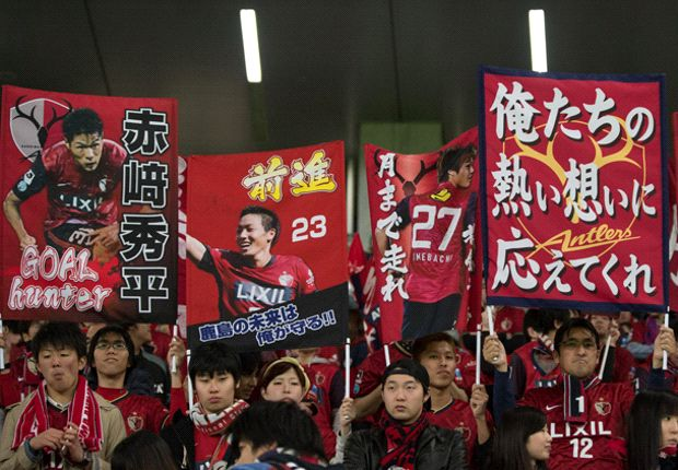 Kashima Antlers supporters