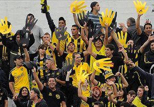 Peñarol - Uruguay (Información: Pasión Libertadores)