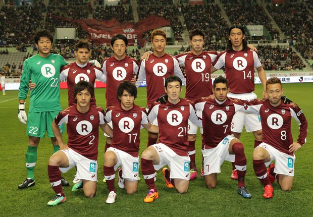 Klub J-League Vissel Kobe