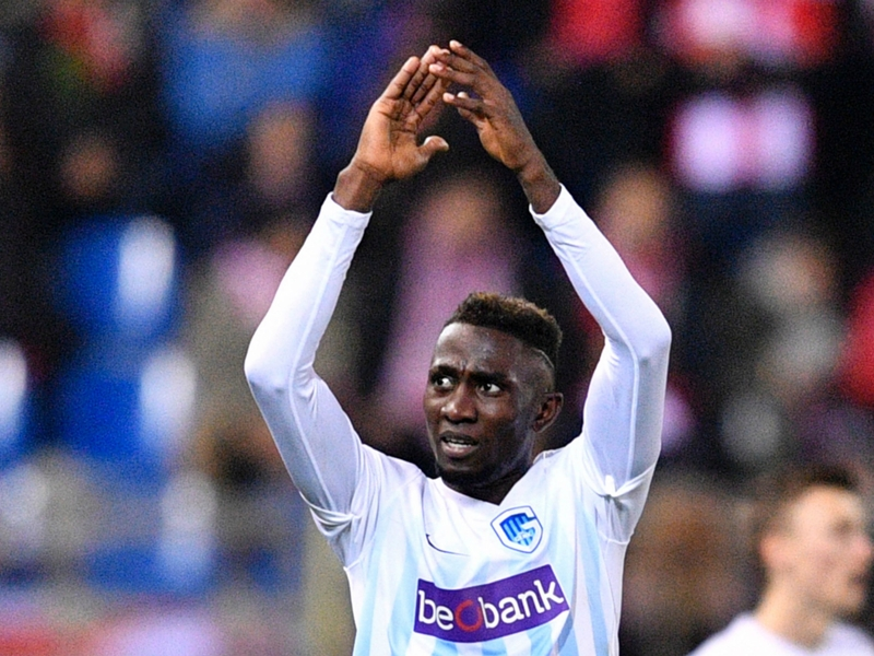 OFFICIAL: Leicester secure Ndidi signing
