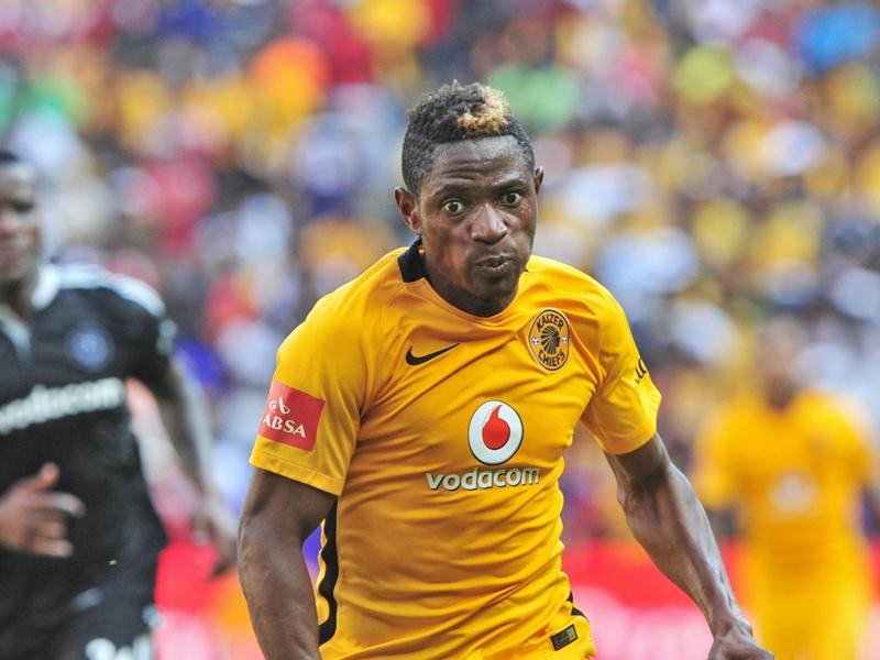 Free State Stars assess former Kaizer Chiefs striker Katsvairo, Real Kings hand Ayanda Gcaba a trial