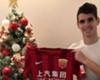 Fix: Chelsea-Star nach China