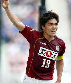 Yoshito Okubo, VfL Wolfsburg