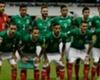 Dónde ver México vs Honduras