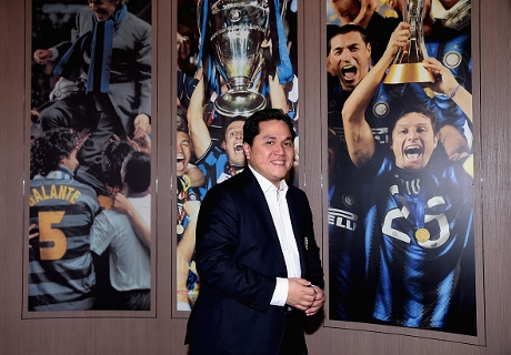 Fuoco Inter: