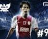 Goal 25 - Peringkat 9: Rasyid Bakri
