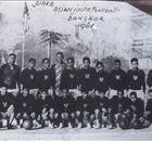 SPESIAL: Kisah Juara Timnas Indonesia U-19 Di Piala Asia U-19 1961