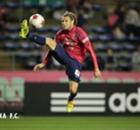 สรุปผลบอลถ้วยจักรพรรดิญี่ปุ่นรอบ 8 ทีมสุดท้าย