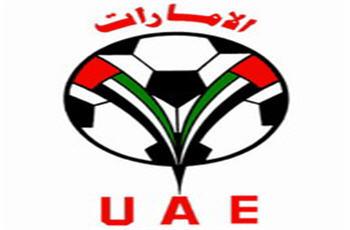الإمارات:سوبر تايه يا اولاد الحلال..!!