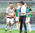 Verona 1-3 Milan: Honda brace