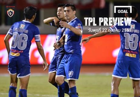 TPL Preview : สัปดาห์ที่ 35 (พุธ ที่22 ตุลาคม 2557)