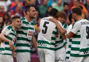 Eibar gana a Málaga, la apuesta del lunes por la noche en LaLiga