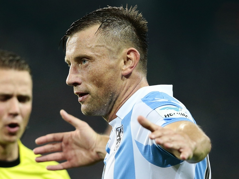 Former Bayern Munich striker Ivica Olic announces retirement