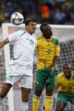 2009 FIFA Confederations Cup: Siboniso Gaxa - Younia Mahmoud (PA)