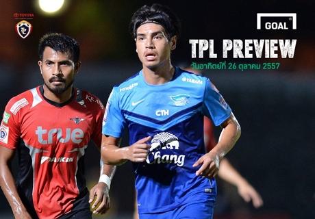 TPL Preview : สัปดาห์ที่ 36 (อาทิตย์ ที่26 ตุลาคม 2557)