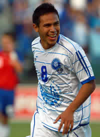 O. Romero, El Salvador International