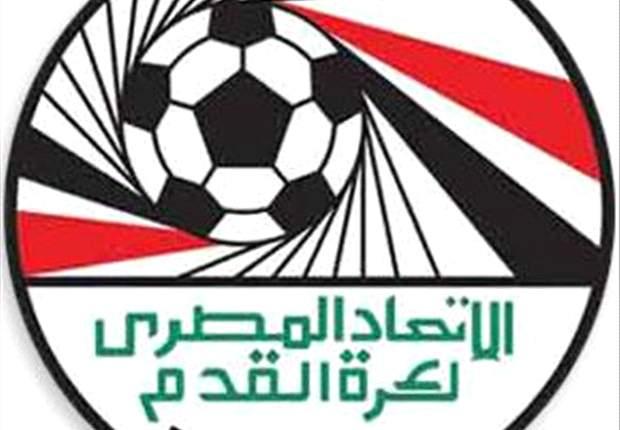 Egypt U-20 4-1 Trinidad & Tobago U-20: Hosts Triumph