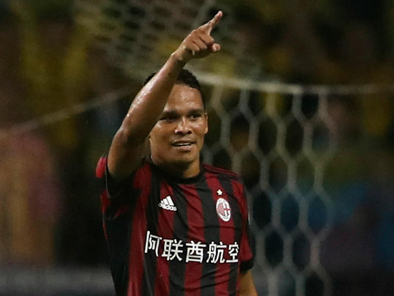 Milan and Villarreal reach agreement over Bacca transfer