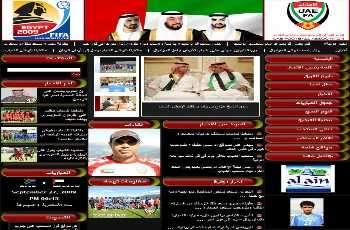 الإمارات تفتح موقعاً خاصاً بمنتخب شبابها المُشارك في كأس العالم للشباب في القاهرة