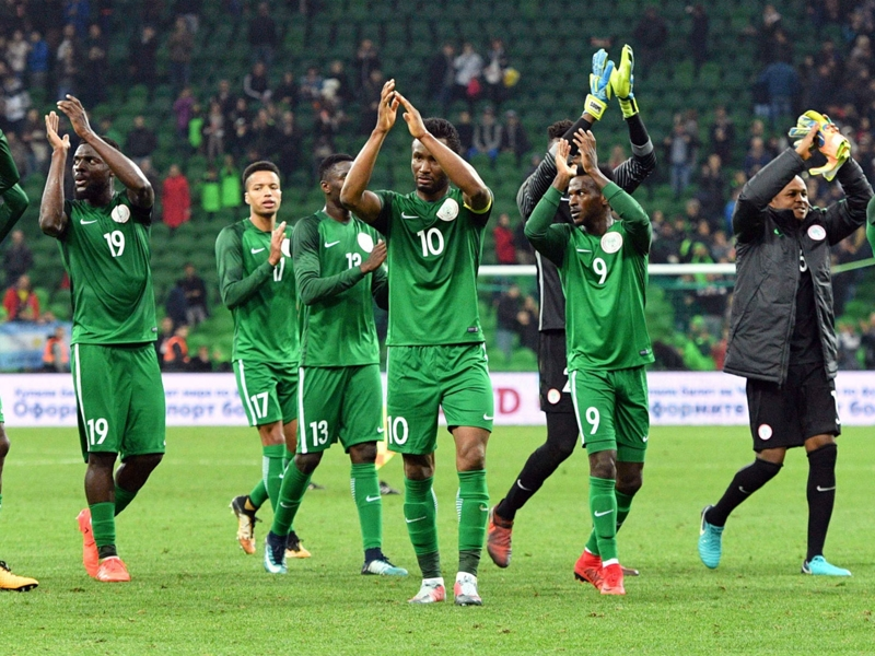 Nigeria's World Cup draw 'we've to be at our best' - Ighalo