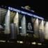 En el Bernabéun no se jugaría la final